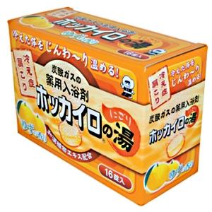 Японские соли для ванн