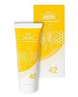 42 Крем с пчелиным ядом для тела и суставов, можно использовать для массажа