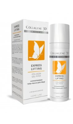 Гель-маска для лица с янтарной кислотой Express Lifting Medical Collagen 3D