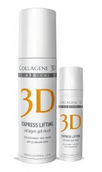 Medical Collagen 3D Express Lifting профессиональная гель-маска для лица шеи и декольте