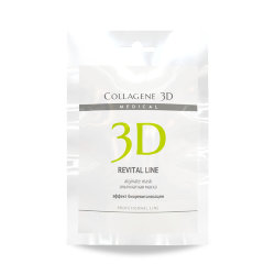 Collagene 3D Revital альгинатная маска для лица и декольте с протеинами икры